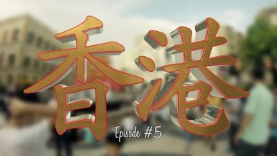 28-hk-episode-5-vignette