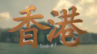 29-hk-episode-7-vignette